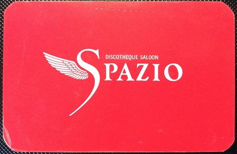 SPAZIO(スパジオ)メンバーズカード