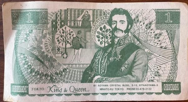 KIng&Queen飲食チケット