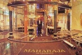 マハラジャ発祥の地大阪には5店舗も存在した