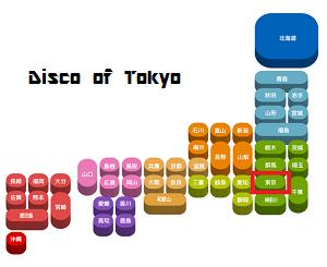 東京にあったディスコの一覧と特徴や口コミ