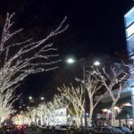 青山周辺(東京都)のクラブ / ディスコ(遠い過去~現在営業中まで)店舗一覧と特徴