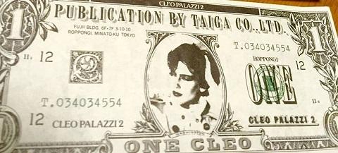 CLEO PALAZZI 2 チケット