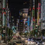 銀座周辺(東京都)のクラブ / ディスコ(遠い過去~現在営業中まで)店舗一覧と特徴