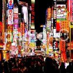 新宿周辺(東京都)のクラブ / ディスコ(遠い過去~現在営業中まで)店舗一覧と特徴