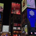 70年代の大阪のディスコのお店や曲や踊りとは!?