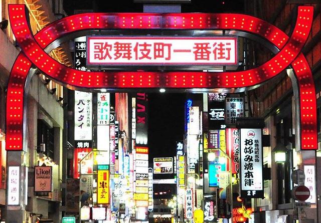 歌舞伎町一番街入口