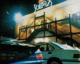 神戸 JUNX コレクション