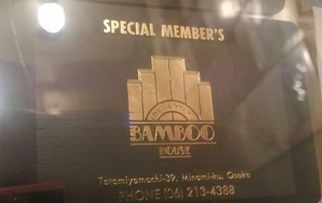 大阪 Bamboo House(バンブーハウス)コレクション