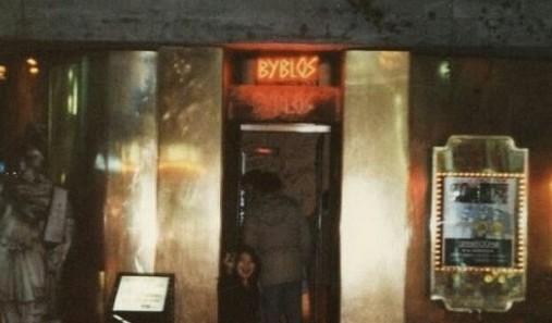 赤坂 BYBLOS(ビブロス)コレクション