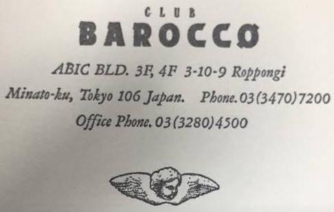 六本木 CLUB BAROCCO コレクション
