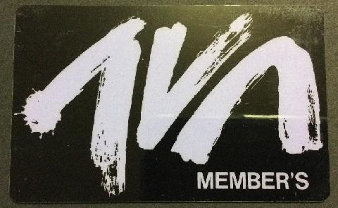 AVAメンバーズカード表側