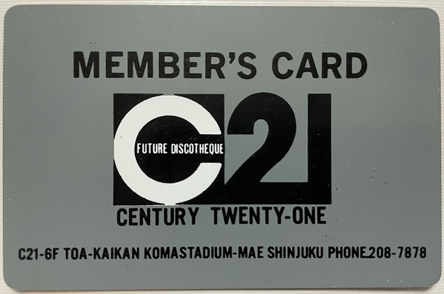 CENTURY TWENTY-ONEメンバーズカード