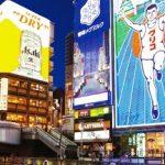 大阪ミナミのクラブ / ディスコ(遠い過去~現在営業中まで)店舗一覧と特徴