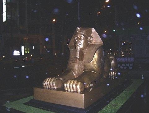 PYRAMID(ピラミッド)沖縄 コレクション