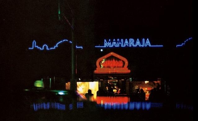 マハラジャの当時のフロント
