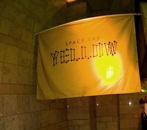 yellow(イエロー)西麻布 クラブ コレクション